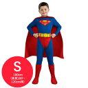 チャイルド スーパーマン Sサイズ ( 1個 )ハロウィン コスプレ ホームパーティー 仮装