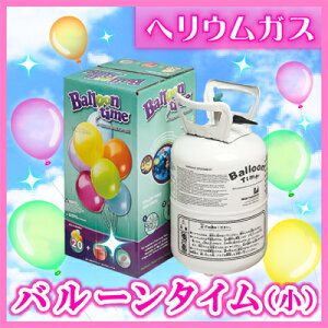ヘリウム バルーン リットル パーティー バースデー デコレーション キッシーズ