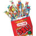 【駄菓子】特大!うまい棒(1袋)