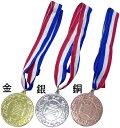 金メダル(12入)