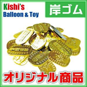 キラキラ小判(税別10円×100枚入)