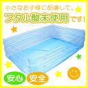 【 安心・安全な非フタル酸 】 透明ビニールプール ( 100cm角型 ) 《 縁日 イベント 子ど...
