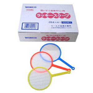 使い捨てすくい枠 ラッキースクープ【5号】(100入)