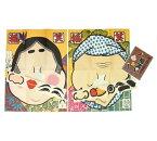 ふくわらい 福笑い ( 税別\350×1枚 )ふくわらい 福笑い 子供会 景品 お祭り