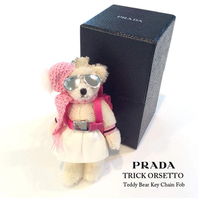 バッグ用アクセサリー, バッグチャーム PRADATRICK ORSETTOTeddy Bear Key Chain Fob Made in Italy