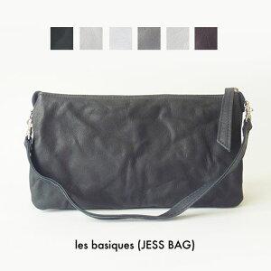 les basiques(JESS BAG)(ジェスバッグ) 3WAY ショルダーバッグ 財布ポシェット 牛革 レザー 柔らかい 軽い 黒 白 クリーム ネイビー グレー ブラウン 日本製