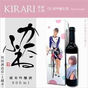キラリと輝く才能を発揮して活躍する新潟美人を大々的にパッケージングした日本酒「KIRARI 新...