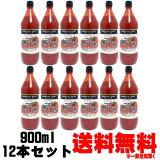 燃えるトマト酢 900ml 12本セット瓶 ディ・ハンズ ディハンズ サンビネガー トマト酢 とまと酢 希釈用 割り材 割材 ケース売り