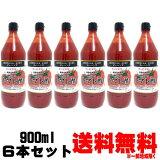 燃えるトマト酢 900ml 6本セット瓶 ディ・ハンズ ディハンズ サンビネガー トマト酢 とまと酢 希釈用 割り材 割材