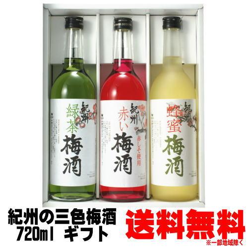 日本酒・焼酎, 梅酒 10 720ml 3BC