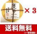 【送料無料】甕雫 かめしずく 芋焼酎 京屋酒造 20度 1800ml ...