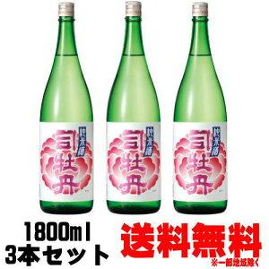Shishi Botan Hana Pure Rice 1800ml 3 bottles [Free shipping] [Shipping included] [Kochi Prefecture] [Local sake] [Sake] [Junmaishu] [Shibodan] [Tsukabotan] [Gift] 【Present】