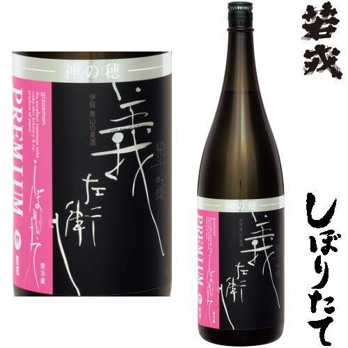 日本酒, 純米吟醸酒 10 1800ml 2019