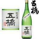 【ポイント5倍】五橋 純米酒 酒井酒造 1800ml【ギフト】【プレゼント】