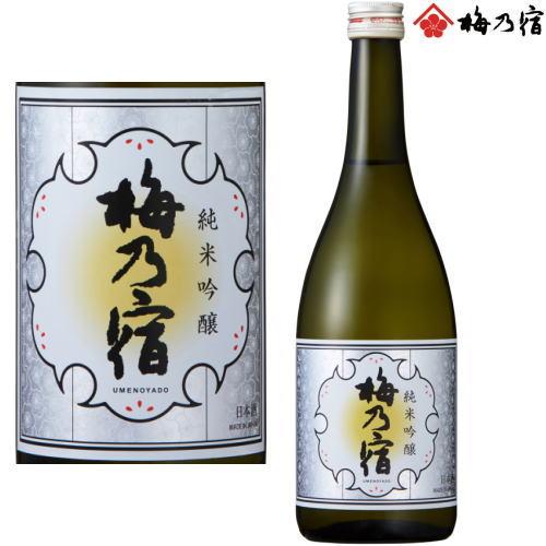 日本酒, 吟醸酒 10 1800mlBC