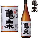 亀泉 純米酒 1800ml【ギフト】【プレゼント】