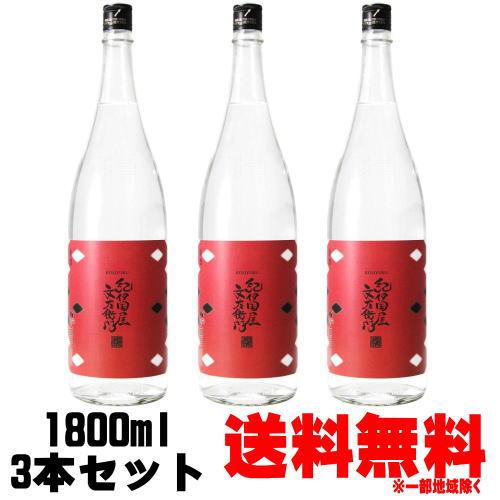 日本酒, 純米酒 10 1800ml 3BC