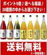 ポイント5倍♪選べる福袋♪ 紀州の梅酒・和リキュール 1800ml 6本28種類の中からお好きな商品をお選び下さい。※北海道・沖縄・一部離島につきましては送料1,000円となります。