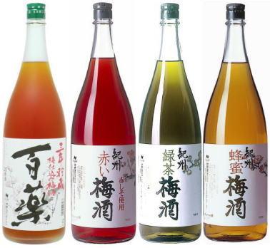日本酒・焼酎, 梅酒 10 4BC