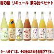 梅乃宿クールゆず1800mlとリキュール1800ml2本選べる飲み比べセットあらごし梅酒ゆず酒あらごしももあらごしみかんあらごしりんごあらごしれもんから2本お選びください。送料無料送料込み梅酒梅の宿奈良県福袋飲み比べ