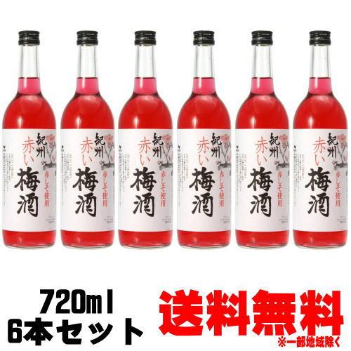 日本酒・焼酎, 梅酒 10 BC 720ml 6