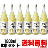 【梅酒】【梅の宿】梅乃宿ゆず酒1.8L