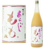 微甜融化的桃紅色。日本梅子酒 [住宿]桃子,桃子酒向你的錯梅乃1.8升[【和リキュール】【梅の宿】【桃酒】梅乃宿 あらごし もも 1.8L]