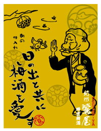 紀州鶯屋ばばあの梅酒蜂蜜梅酒720ml【ギフト】【プレゼント】