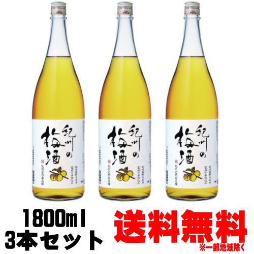 日本酒・焼酎, 梅酒  12 1800ml 3