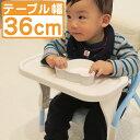ミニチェア用テーブルN 子供イス ミニチェア ベビーチェア パイプイス ベビー 子供 赤ちゃん キッ ...