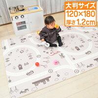 ふかふかマットリバーシブル防音防振安心室内床暖房床簡単カーペットラグプレイマット子供ベビー赤ちゃんおすすめおしゃれ赤ちゃん保護