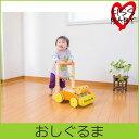 【送料無料】【木のおもちゃ】おしぐるま(ひよこ) ギフト用 ...