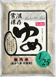常温保存炊飯米キッセイゆめ1/251kg 1袋