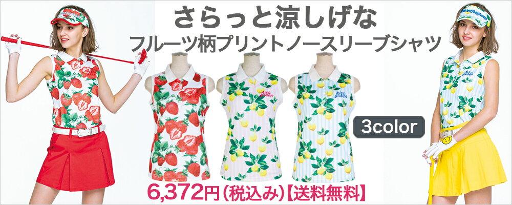 フルーツ柄プリントノースリーブシャツ【吸水速乾・UV加工・接触冷感】