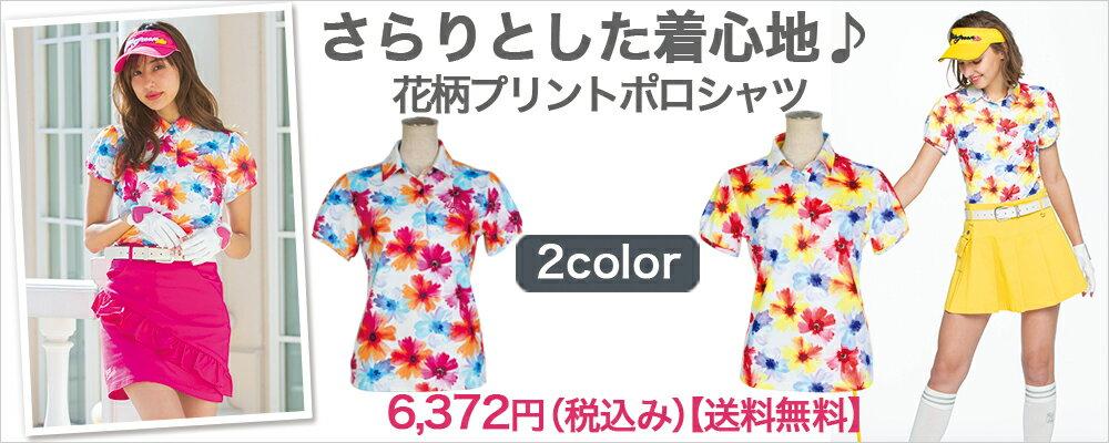 花柄プリントポロシャツ【吸水速乾・UV加工・接触冷感】