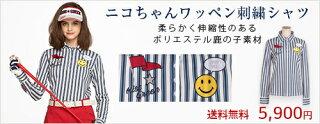 ニコちゃんワッペン刺繍付きストライプ長袖ポロシャツ 【吸水速乾・UV加工・接触冷感】