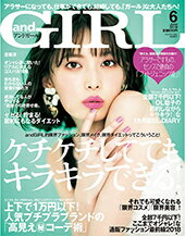 【and girl 6月号 掲載アイテム】