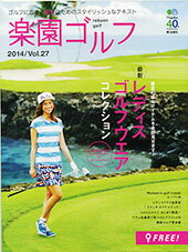 楽園ゴルフ