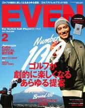 EVEN2017 vol.100