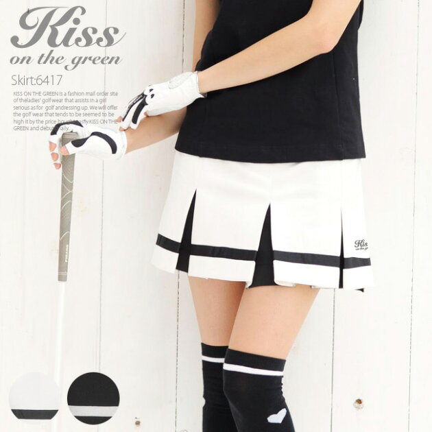 スポーティーなモノトーンラインスカート