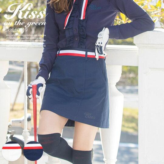 トリコロール配色リボンテープ付き台形スカート