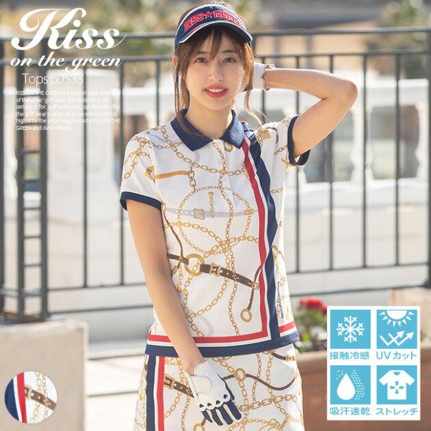 スカーフ柄プリントポロシャツ【吸水速乾・UV加工・接触冷感】