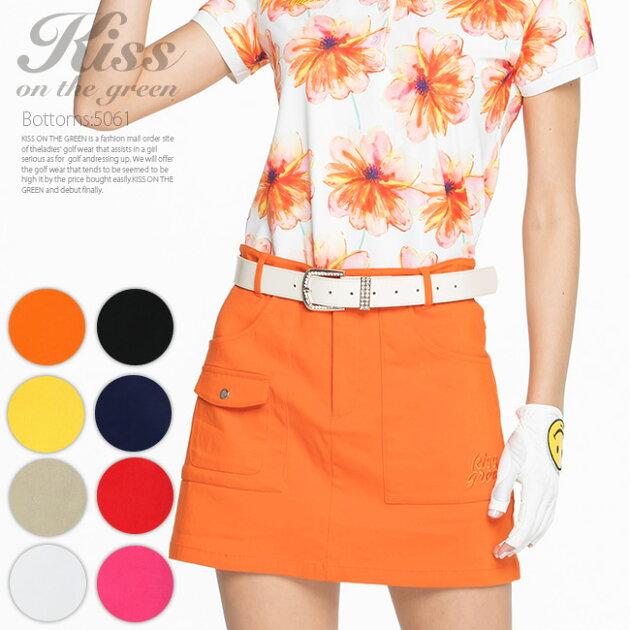 スーパーストレッチ素材の台形スカート【オレンジ】