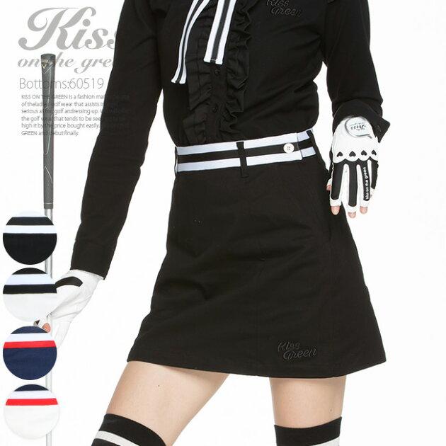 トリコロール配色リボンテープ付き台形スカート【ブラック】