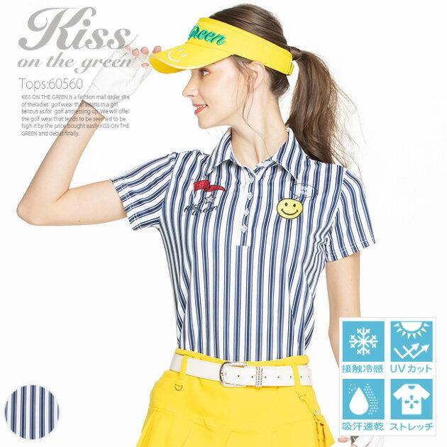 ニコちゃんワッペン刺繍付きストライプ半袖ポロシャツ【吸水速乾・UV加工・接触冷感】