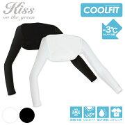 -3℃ひんやり体感 COOL FiTハイパフォーマンスインナー(ボレロタイプ)