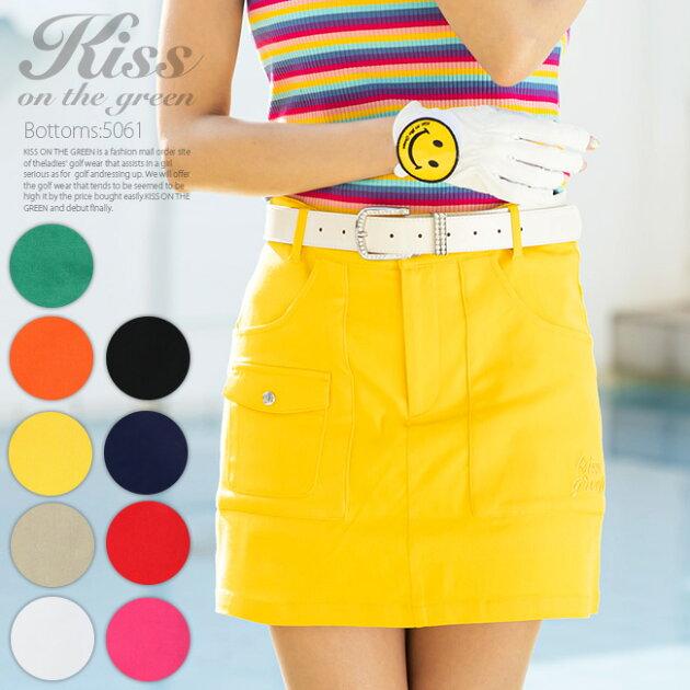 スーパーストレッチ素材の台形スカート