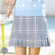 チェック柄裾プリーツスカート
