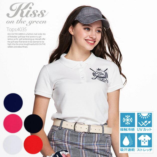ゴルフモチーフ刺繍ポロシャツ【吸水速乾・UV加工・接触冷感】