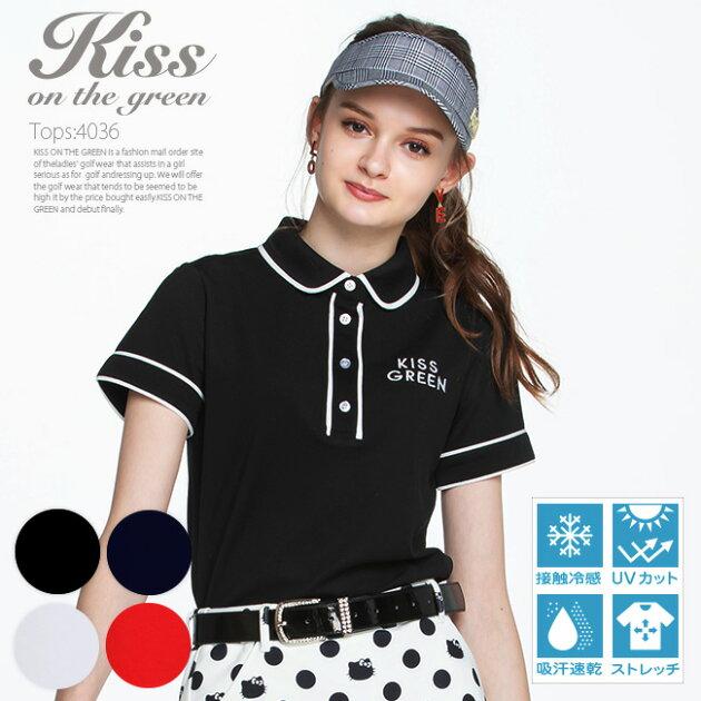 パイピングポロシャツ【吸水速乾・UV加工・接触冷感】
